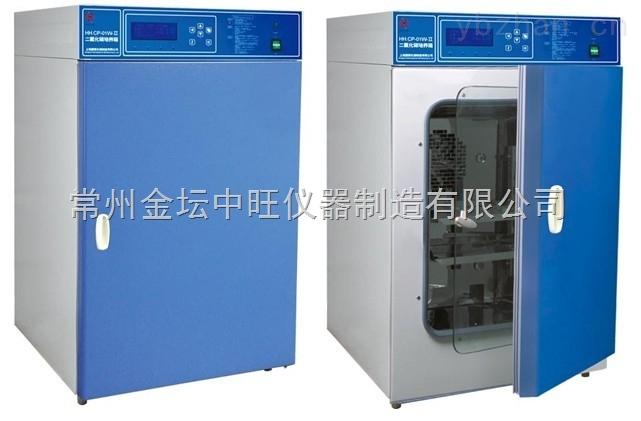 二氧化碳培养箱作用
