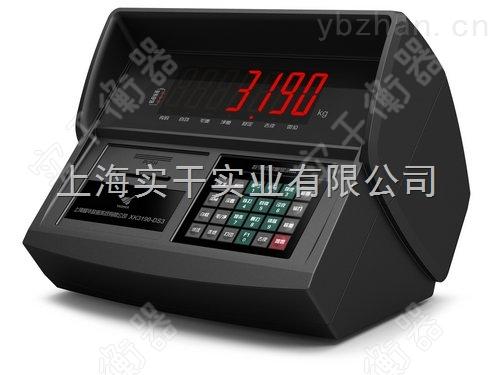 上海耀华地磅秤称重显示器