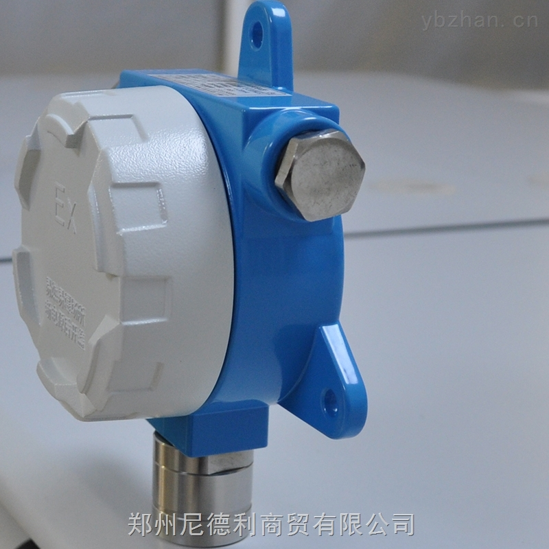 CRNDL-1-压缩机机房专用气体泄漏浓度检测报警器固定式可燃气体报警器含税