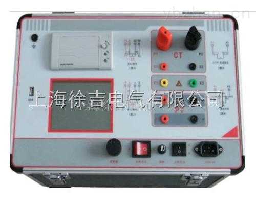 WXHG-B 互感器综合测试仪大量供应