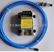 DL19-JZ1-DWQZ-电涡流传感器