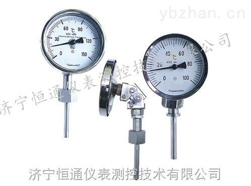 WSS一体化双金属温度计厂家直销