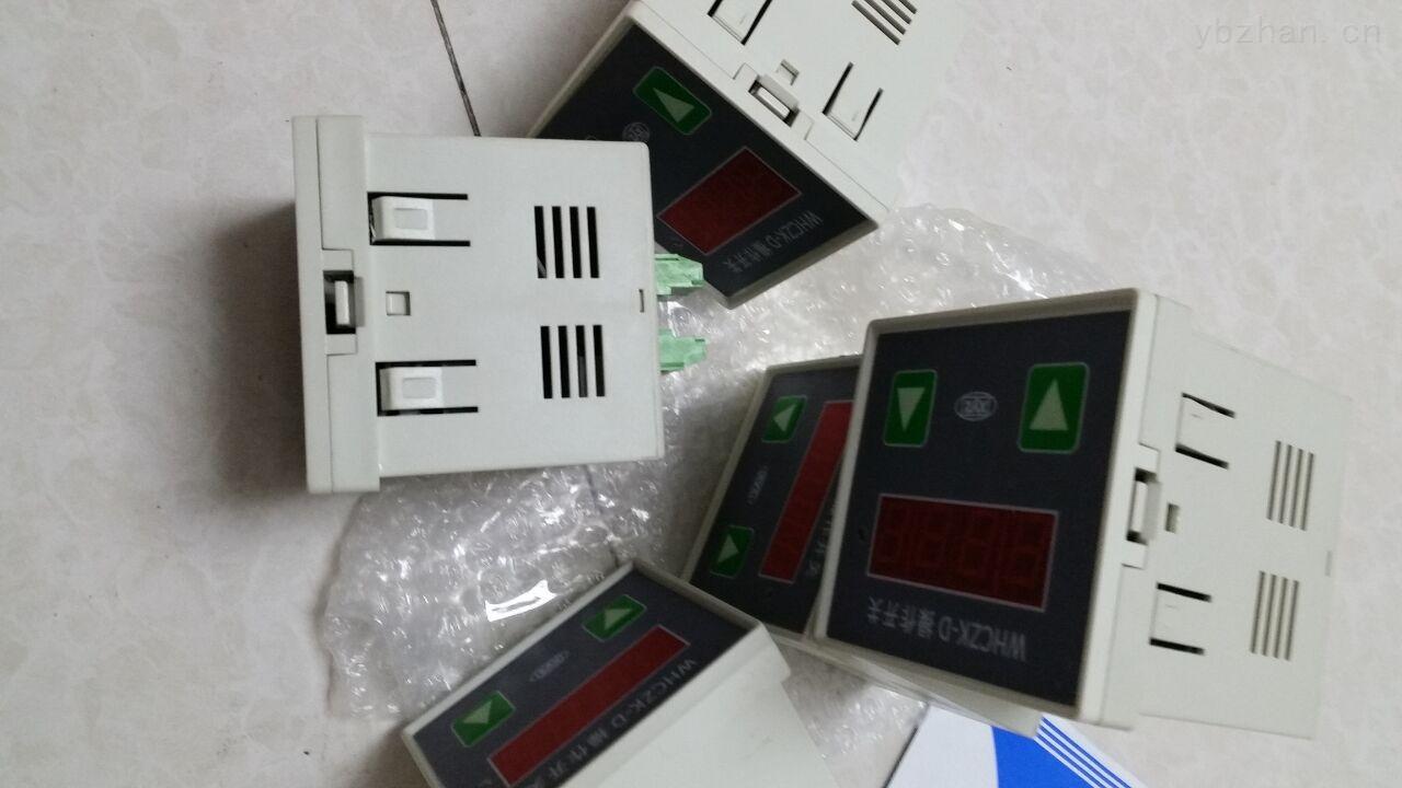 WFS-4100-LSDE1600電動執行器控制模塊WF-S