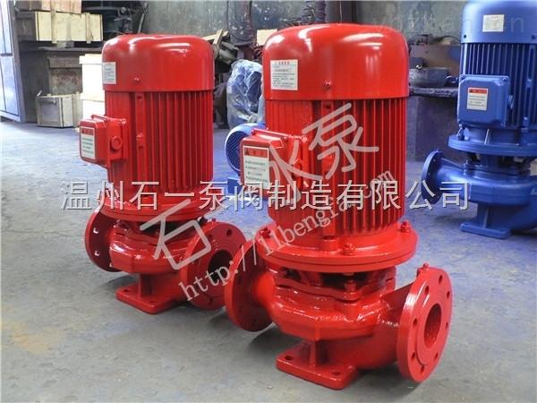 XBD_ISG系列長軸消防泵