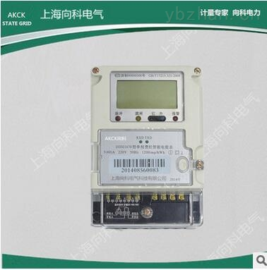 上海人民电力电表接线图