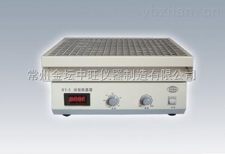 HY-4-调速振荡器(多用调速振荡器)