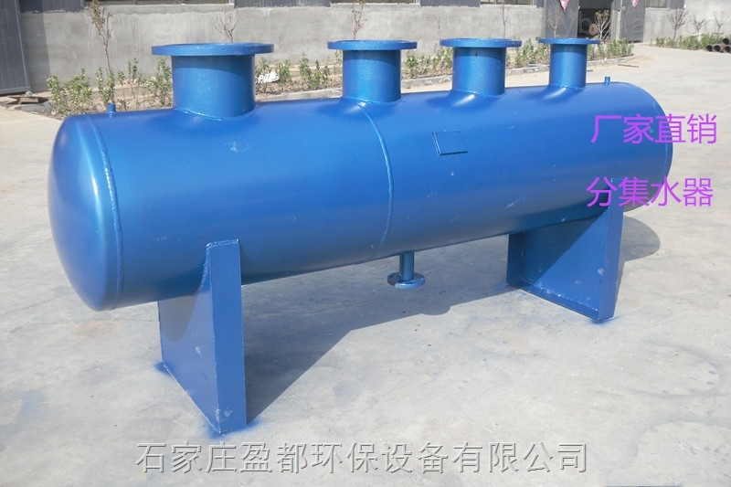 邯郸热水系统分集水器