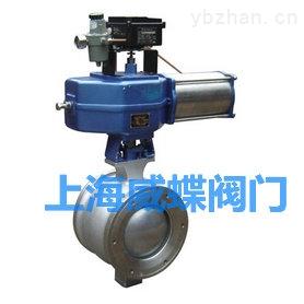 不銹鋼氣動V型球閥