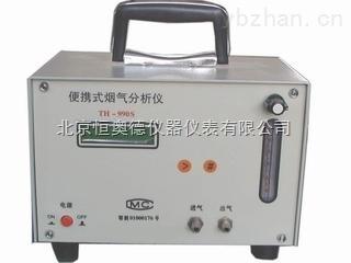 智能烟气分析仪  WH1-TH-990