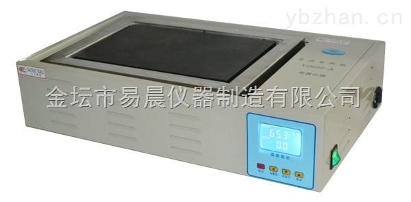 高温电热板
