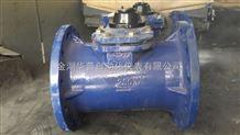 DN500機械式水表