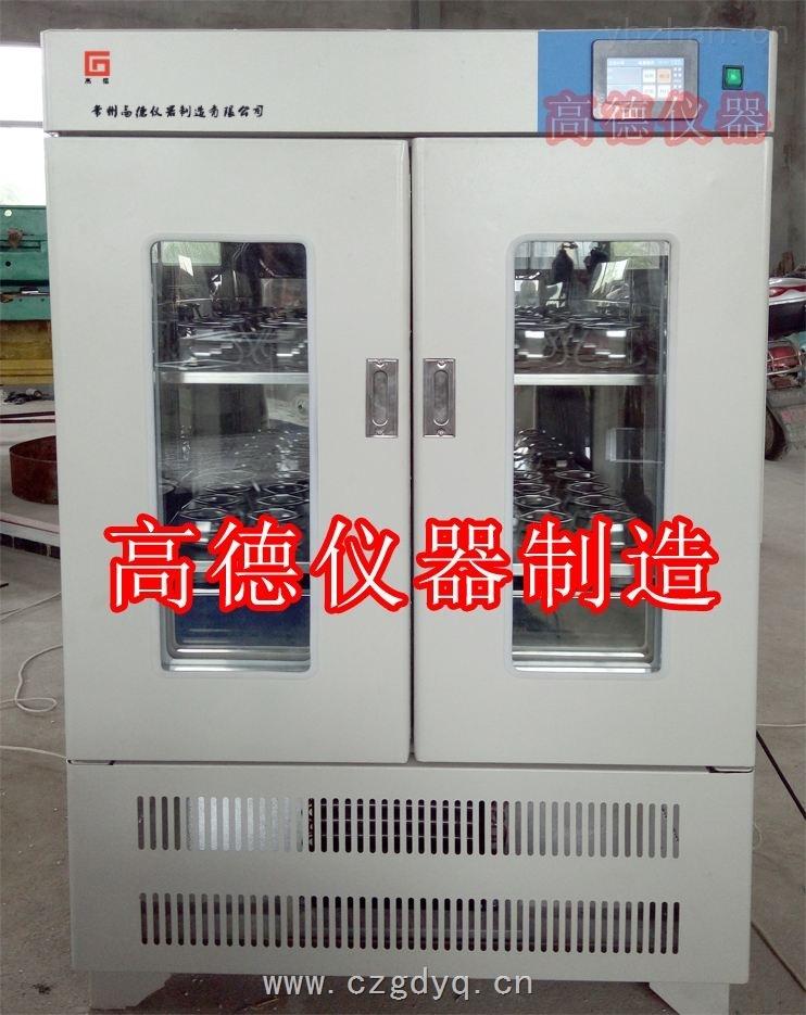 GD-2FD-双层全温振荡培养箱