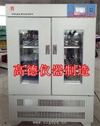 GD-2FD双层全温振荡培养箱
