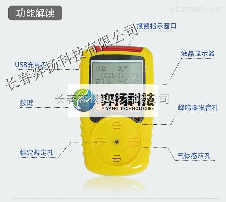 长春多参数气体测定仪