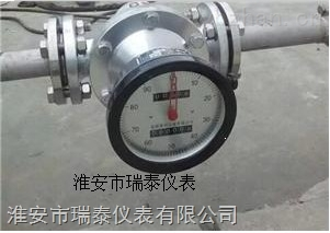 柴油计量选择哪种流量计