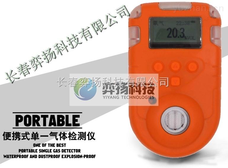 化肥厂氨气检测仪