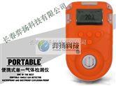 便攜式光氣檢測儀HFPCY-COCL2