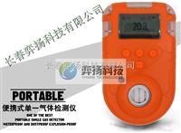 便携式乙炔气体检测仪HFPCY-C2H2