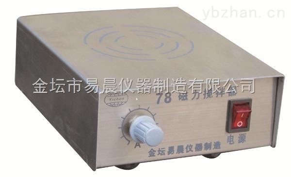 六孔水浴恒温磁力搅拌器专业生产商
