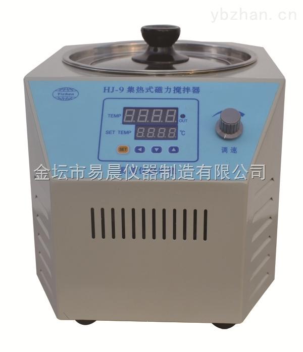 HJ-9A-集熱式磁力攪拌器