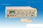 数字式多功能校准仪  DP-HG30-3a
