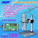 500倍高清拍照视频数码放大镜USB工业手机维修检测专业电子显微镜