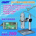 500万防水高清电子显微镜数码手机放大镜