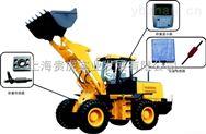 裝載機電子秤BST106-N59B型