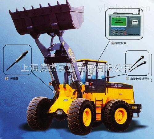 BST106-N59-裝載機電子秤