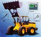 裝載機電子秤5噸,裝載機電子秤廠家價格