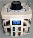 单相数显接触式调压器