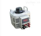 TDGC2J老型数显单相接触调压器