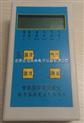 数字温度大气压力计 大气压力表