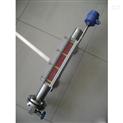 远传磁翻柱液位传感器