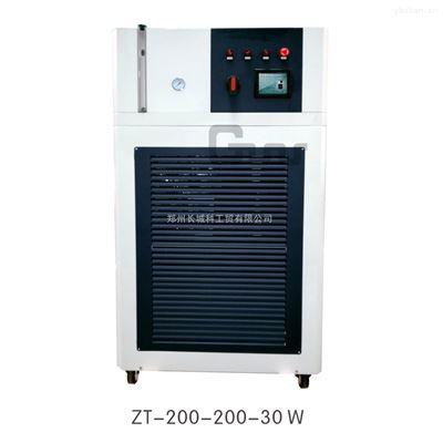 中试及放大试验专用密闭制冷加热循环装置