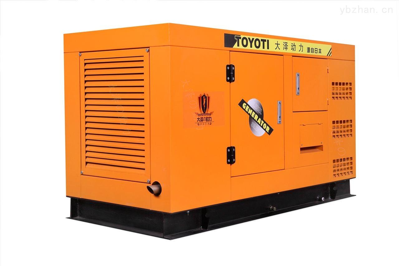 20千瓦柴油发电机生产厂家及报价