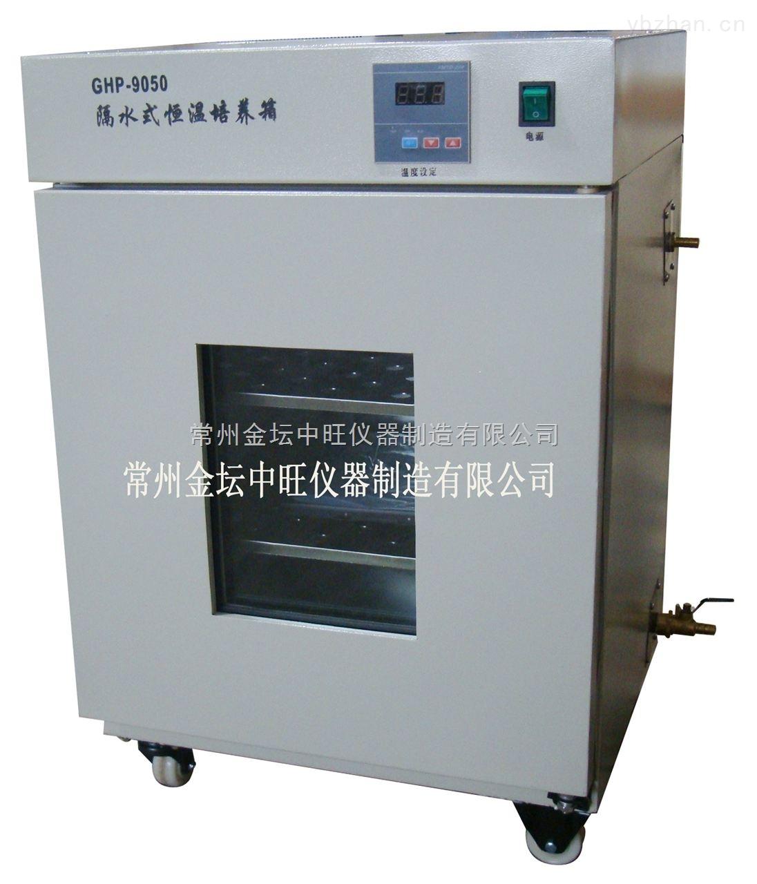 HGP系列-隔水式培養箱特點