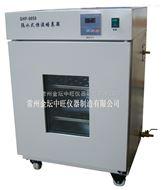 智能隔水式电热恒温培养箱