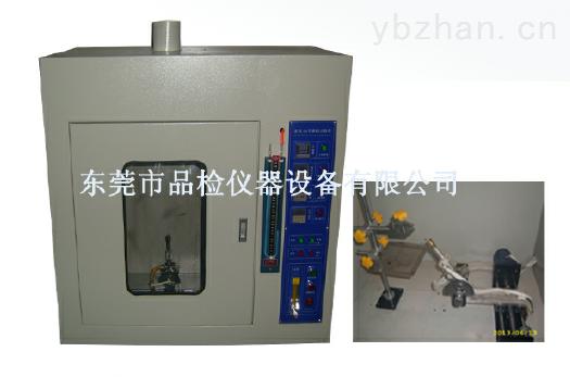 PLA材料燃烧试验机