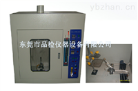 UL94塑胶燃烧试验机
