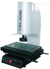 VMS-3020H-3次元測量儀