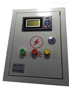液体流量控制仪