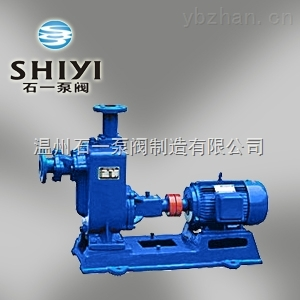 甩賣專用油泵自吸泵臥式離心泵管道泵25CYZ-A-20無泄露單吸式油泵