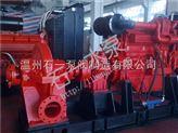 S、SH型中開式單級單吸離心泵