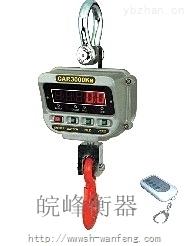 OCS-500公斤小型电子吊秤