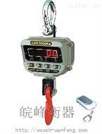 500公斤小型電子吊秤