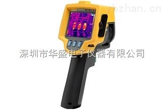 专业回收-供应Fluke Ti27 福禄克红外热像仪公司
