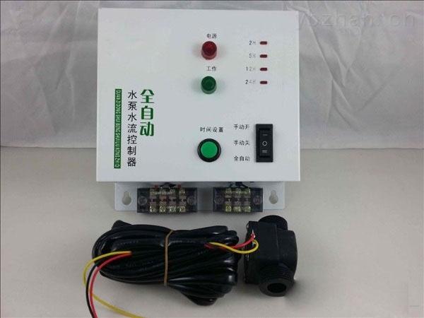 水塔水位控制器是家庭