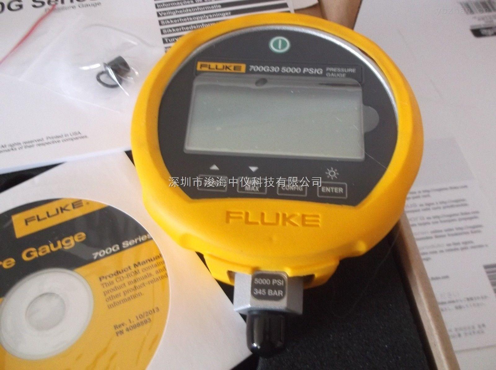 Fluke 700G31 压力校验仪