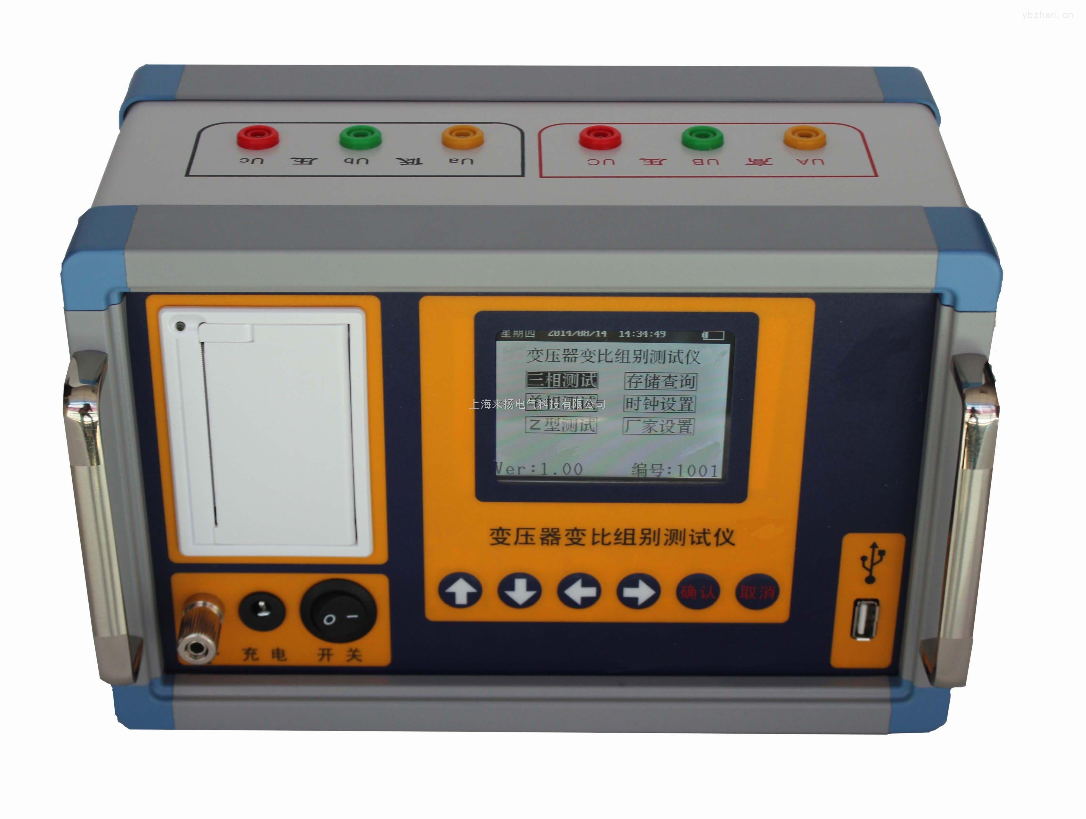 直流电源型变压器变比测试仪